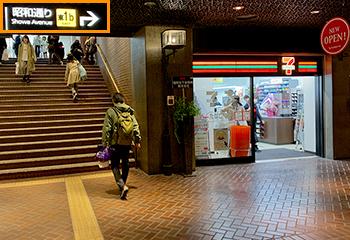 地下鉄天神駅からのアクセス