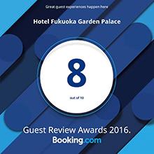 Booking.com 2016年連続受賞