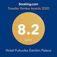 Booking.com Awards 2020